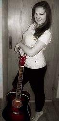 Гитара Ариа