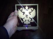 Продам герб России (стилизация) -высота 14см. на 16см. Зеркало, стекло