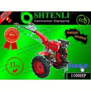Культиватор мотоблок SHTENLI 1100 HP
