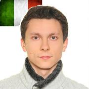 Репетитор по итальянскому языку в Гродно