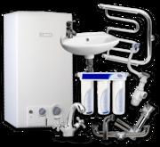 Комплектующие для отопления,  водоснабжения и канализации.