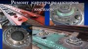 Ремонт корпуса косилки КДМ