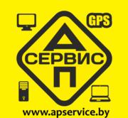АПсервис - ремонт компьютерной техники и телефонов в Гродно