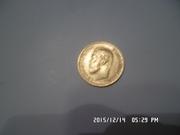 5 рублей 1901года