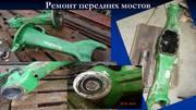 Ремонт картеров передних и задних мостов тракторов