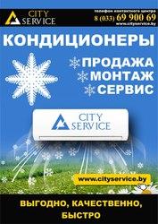 Продажа,  монтаж,  обслуживание кондиционеров и систем вентиляции
