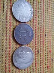 1 рубль(1897), 10 злотых(1932), 2 копейки(1841)