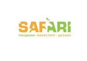 Маркетинг.Safari studio
