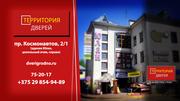 Готовый бизнес Салон-магазин дверей СРОЧНО Гродно