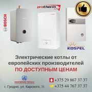 Электрические котлы в ИМПЕРИИ ТЕПЛА