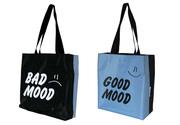 Эксклюзивные прогулочные женские сумки