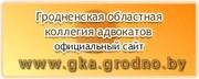 Юридическая помощь физическим и юридическим лицам